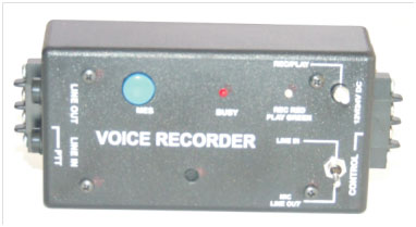Voice-Recorder-Mes-1